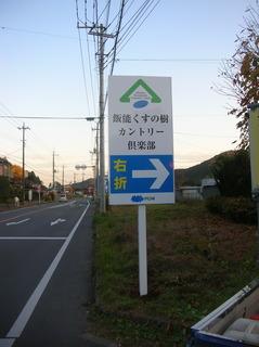DSCN1460.JPG