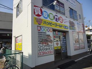 CIMG2161.JPG